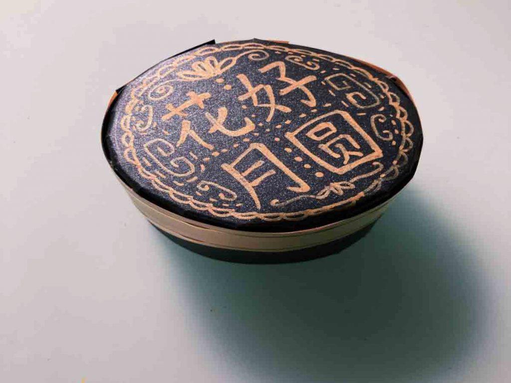 Mid-Autumn Themed Customised Box. A Mid Autumn festival Craft Idea by Artist Celine Chia